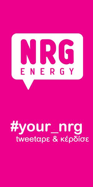 MTV NRG