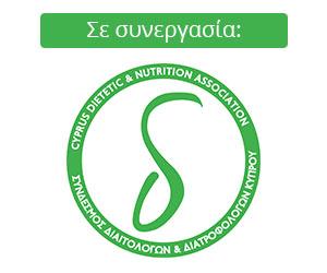Σύνδεσμος Διαιτολόγων και Διατροφολόγων Κύπρου