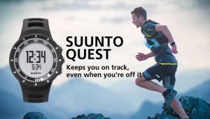 Suunto Quest: Ο απόλυτος συνεργάτης για την ώρα της εκγύμνασης, εντός και εκτός γυμναστηρίου!